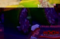 фаршированный перец фото