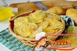 картофельные чипсы в микроволновке рецепт