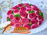 Салат с блинами Красная роза