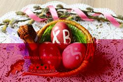 крашеные яйца своими руками к пасхе