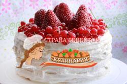 торт с меренгами рецепт