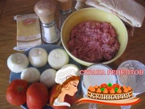 лазанья с фаршем рецепт