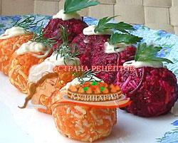 салат на новый год Шары