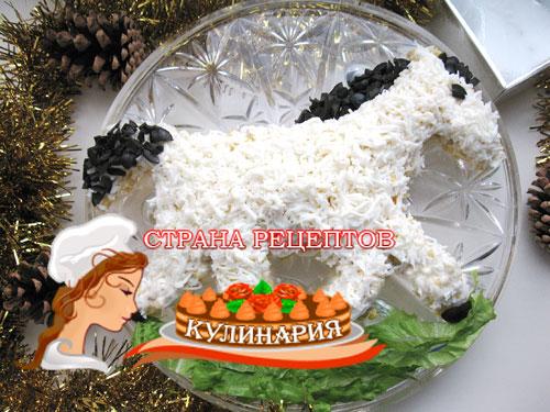 http://recepty-kulinariya.ru/images/stories/masha3/salat-begushaja-loshad-13.jpg