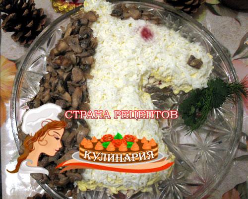 http://recepty-kulinariya.ru/images/stories/masha3/salat-novogodnya-loshadka-10.jpg