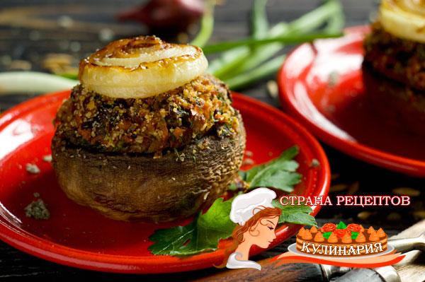 фаршированные грибы шампиньоны, в духовке, рецепт с фото
