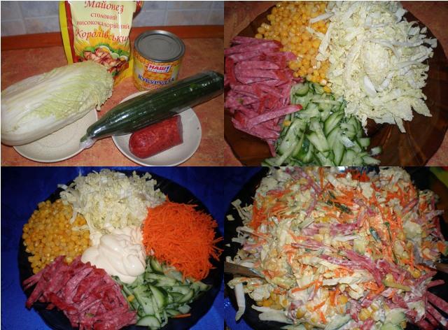 Рецепт приготовления салата с пекинской капустой и колбасой
