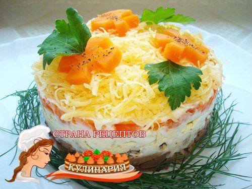 вкусные слоеные салаты