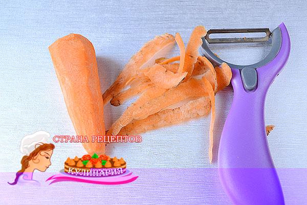 чистим морковь