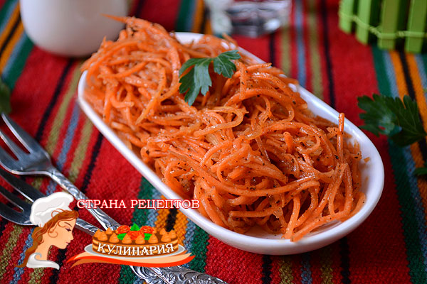 морковь по корейски с приправой