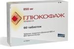Глюкофаж лонг 500 для похудения: отзывы, форум